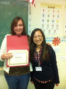 Amber Johnson (left), a student at Greenwood High School, was selected as the winner of the 2013 Chinese Poster Design Competition. She is pictured with Chinese teacher Shana Ma.