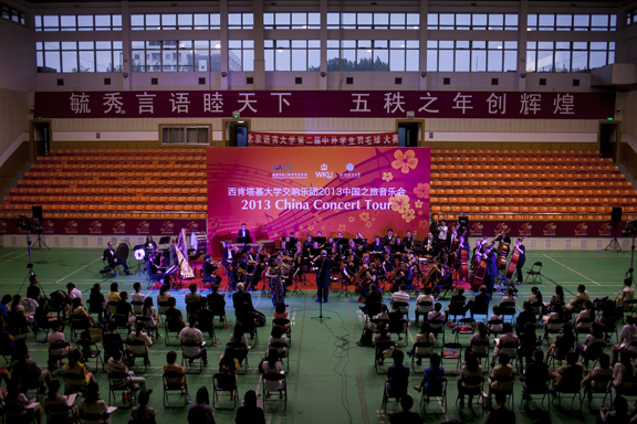 The Symphony at WKU performed at Beijing Language and Culture University, one of four performances scheduled during the 2013 WKU China Trip. (WKU photo by Bryan Lemon)