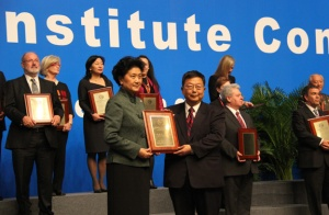 Dr. Wei-Ping Pan accepted the Confucius Institute of the Year Award on behalf of the Confucius Institute at WKU.