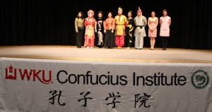 The Chinese Opera Troupe from the Confucius Institute at Binghamtom University performed Jan. 23 at Bowling Green Junior High School.