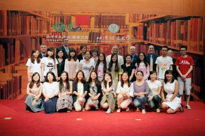 A group of Kentucky school officials met with incoming Chinese teachers and officials at Beijing Language and Culture University.