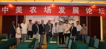A WKU delegation discussed agricultural issues with a consortium in Langfang (Tianjin).