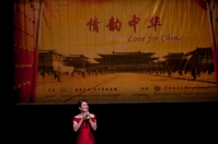 """WKU Confucius Institute hosted the """"Love for China"""" performance Sept. 26 at the Southern Kentucky Performing Arts Center. Find out more at http://www.wku.edu/ci/ci_day_2014_love_for_china_bg_en.php"""