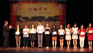 Chinese Hanban Teacher certification ceremony