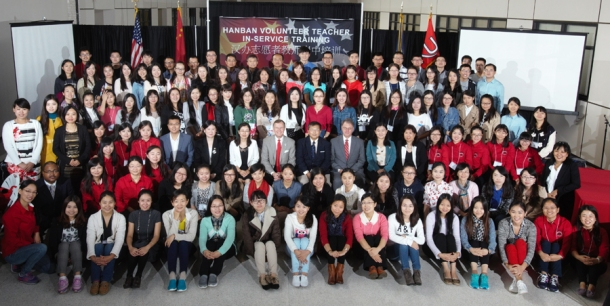 The Confucius Institute at WKU hosted the 2015 Chinese Hanban Volunteer Teacher In-Service Training Oct. 9-11 at WKU's Center for Research and Development. (WKU photo by Clinton Lewis)