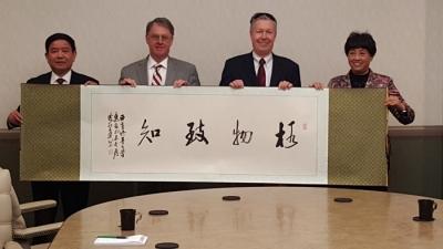 A delegation from Huanggang Normal University visited WKU on Nov. 11.