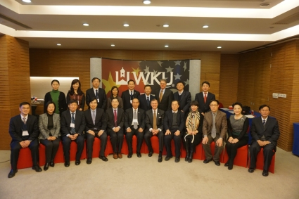 WKU and the Confucius Institute at WKU hosted a symposium Dec. 3 in Beijing, China, to expand the 1 + 2 Master of Arts in Teaching (MAT) program.