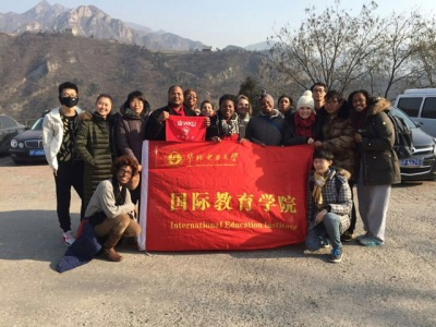 A group of WKU students is visiting China as part of the Confucius Institute's 2016 Winter Program.
