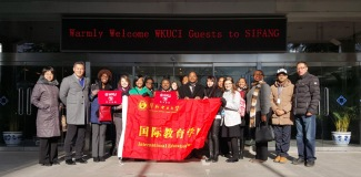 As part of the Confucius Institute's 2016 Winter Program, WKU students have visited several companies.