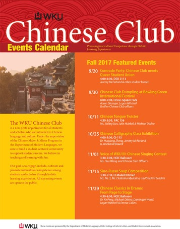 Chinese Club Fall 2017 activities