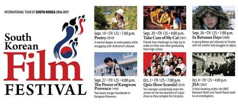 The South Korean Film Festival will be held Sept. 19-Oct. 4.