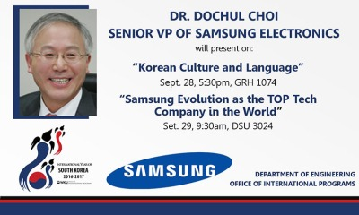 Dr. Dochul Choi of Samsung will make two presentations at WKU on Sept. 28 and Sept. 29.