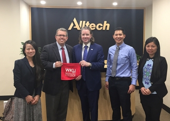 Alltech China, WKU announce new internsh...