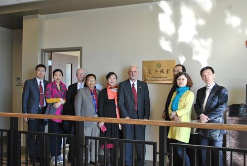 A dedication ceremony was held for the Confucius Classroom at WKU Owensboro.