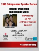 Entrepreneurship Speaker Series continues March 20.